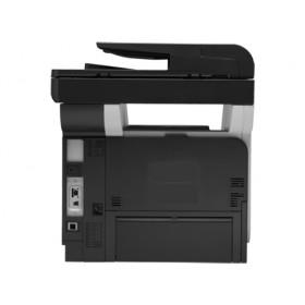Лазерное МФУ HP LaserJet M521dw (A8P80A)