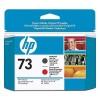Печатающая головка HP CD949A print head (CD949A)