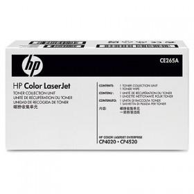 Ёмкость для сбора тонера HP 648A (CE265A)