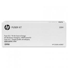 Комплект закрепления HP Color LaserJet 220V Fuser Kit (CE978A)