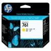 Печатающая головка HP 761 Yellow Designjet Printhead (CH645A)