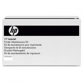 Ремонтный комплект HP 220-volt Maintenance Kit (Q5999A)